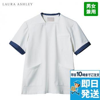 LU651 ローラ アシュレイ 半袖ジャケット(男女兼用)