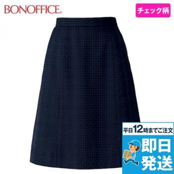 BCS2109 BONMAX/ニュアンスドビー Aラインスカート チェック 36-BCS2109