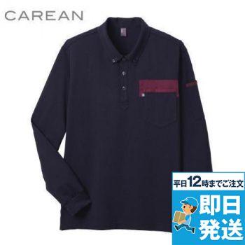 CWP171 キャリーン 長袖ポロシャツ(男女兼用)
