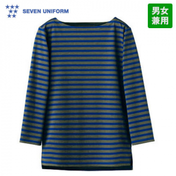 CU2598 セブンユニフォーム ボートネック七分袖/Tシャツ(男女兼用) ボーダー