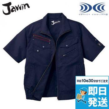 自重堂JAWIN 54040  [春夏用]空調服 制電 半袖ブルゾン