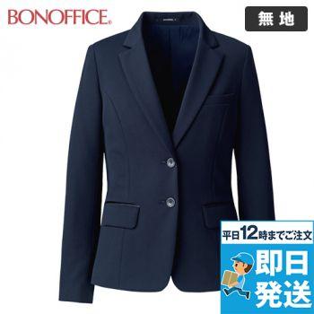AJ0263 BONMAX ジャケット 無地 36-AJ0263