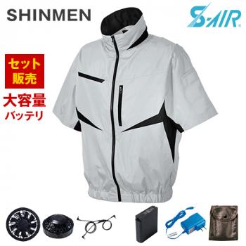 05901SET-K シンメン S-AI