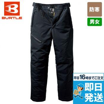 バートル 7612 防水防寒パンツ(男女