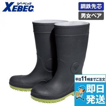 ジーベック 85720 安全長靴[先芯入り]