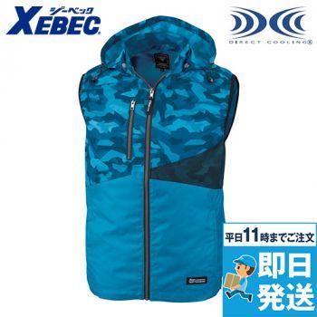 ジーベック XE98016 [春夏用]空調服 ベスト