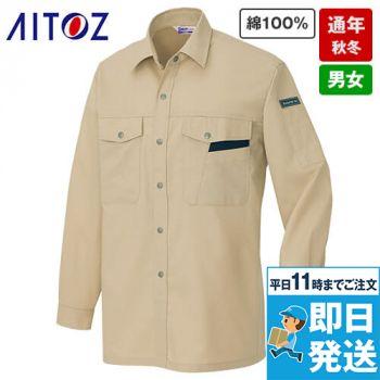 AZ965 アイトス 綿100%シャツ/長袖(薄地) 春夏