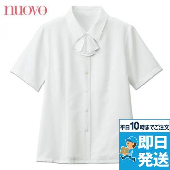 [在庫限り]FB7086 nuovo(ヌーヴォ) 半袖ブラウス リボン付 FDミニダイヤ