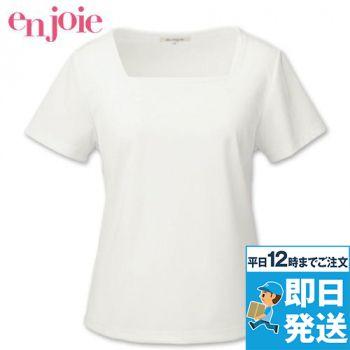 en joie(アンジョア) 06080 カットソー
