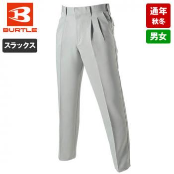 バートル 9003 制電ストレッチツータックパンツ(男女兼用)