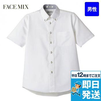 FB5013M FACEMIX 半袖/吸汗速乾シャツ(男性用)ボタンダウン
