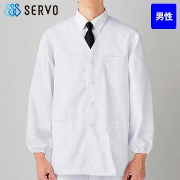 FA-321 SUNPEX(サンペックス) 長袖/調理白衣(男性用) 襟なし