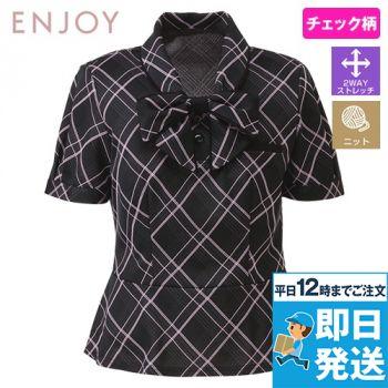ESP451 enjoy オフィスポロシャツ 98-ESP451