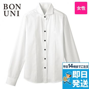 24215 BONUNI(ボストン商会) ホリゾンタルカラーシャツ/長袖(女性用)