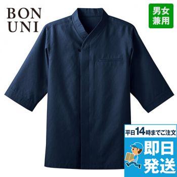 44306 BONUNI(ボストン商会) 和風シャツ/七分袖(男女兼用)
