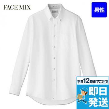 FB5026M FACEMIX 長袖吸汗速乾ニットシャツ(男性用)
