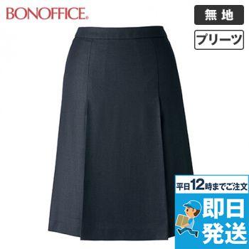 LS2746 BONMAX/エアリネス プリーツスカート 無地