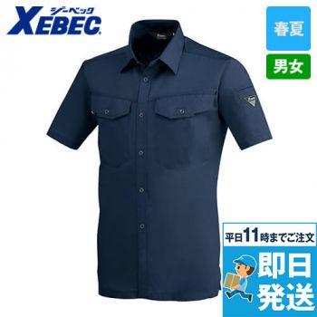 ジーベック 1492 [春夏用]半袖シャツ(男女兼用)