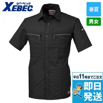 ジーベック 8892 [春夏用]半袖シャツ