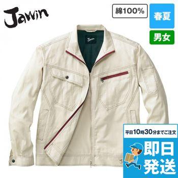 自重堂 55900 [春夏用]JAWIN 長袖ジャンパー(綿100%)(新庄モデル)