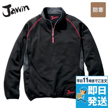 58154 自重堂JAWIN 防風ラミネ