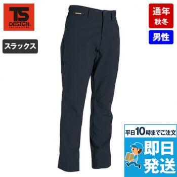 6112 TS DESIGN RIP STOPパンツ(男性用)