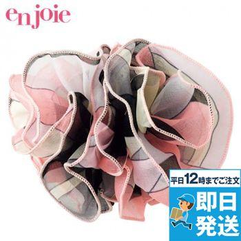 en joie(アンジョア) OP129 コサージュ