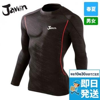 自重堂JAWIN 56124 [春夏用]コンプレッション ロングスリーブ(新庄モデル)