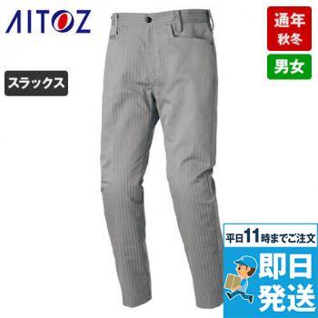 AZ60620 アイトス AZITOヘリンボーン ワークパンツ(ノータック)