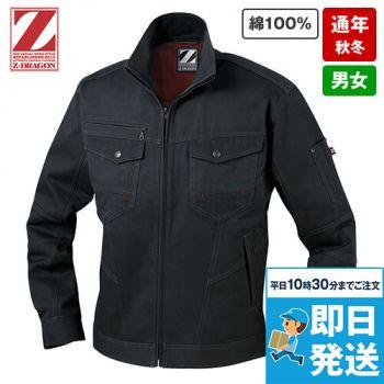 71200 自重堂Z-DRAGON 綿1