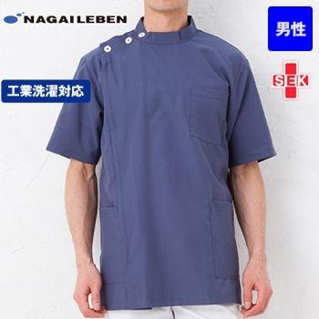 KES5167 ナガイレーベン(nagaileben) ケックスター 横掛半袖(男性用)