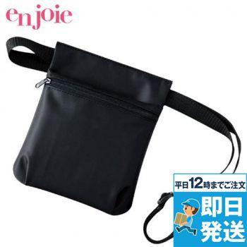 en joie(アンジョア) OP146 ウエストポーチ 93-OP146