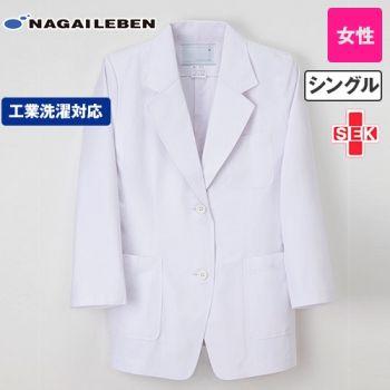 KES5170 ナガイレーベン(nagaileben) ケックスター 女子ブレザー長袖