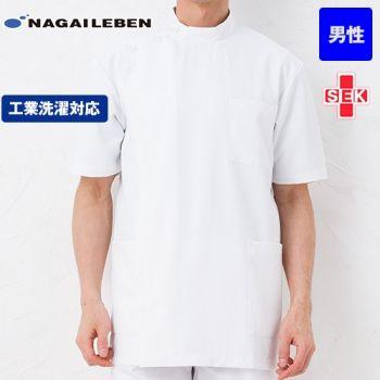 MT2257 ナガイレーベン(nagaileben) ドクタートップ 男子横掛半袖