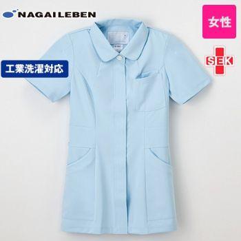 [在庫限り]CD2822 ナガイレーベン(nagaileben) キャリアル ナースジャケット(女性用)