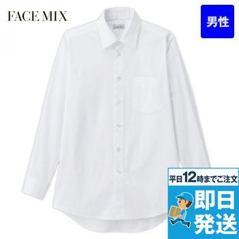 FB5040M FACEMIX レギュラーカラー長袖/シャツ(男性用)