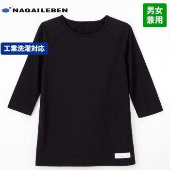 LI5097 ナガイレーベン(nagai