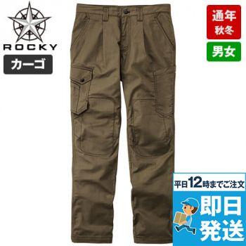 RP6912 ROCKY カーゴパンツ(男女兼用) コーデュラファブリック