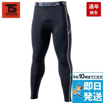 82221 TS DESIGN ES ロングパンツ(男性用)