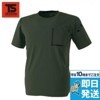 8355 TS DESIGN TS DELTA [春夏用]ワークTシャツ