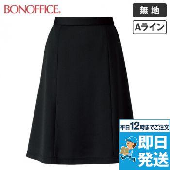 AS2310 BONMAX Aラインスカート