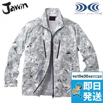 自重堂JAWIN 54050 [春夏用]空調服 迷彩 長袖ブルゾン ポリ100%