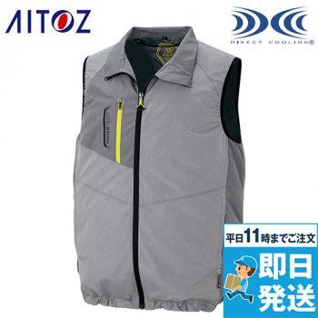 AZ50197 アイトス タルテックス 空調服 ベスト(男女兼用) ポリ100%