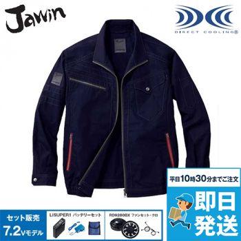 54070SET 自重堂JAWIN 空調