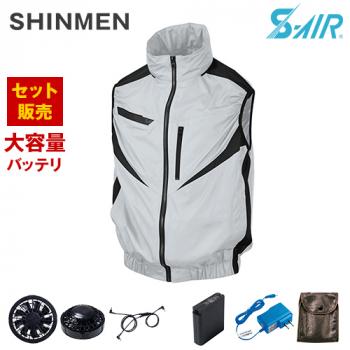05902SET-K シンメン S-AI