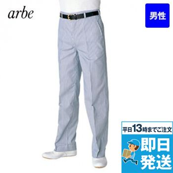 AS-119 チトセ(アルベ) コックノ