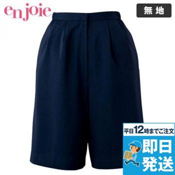 en joie(アンジョア) 71076 [通年]エコ素材でプチプラの脇ゴムキュロットスカート 無地(50cm丈) 93-71076