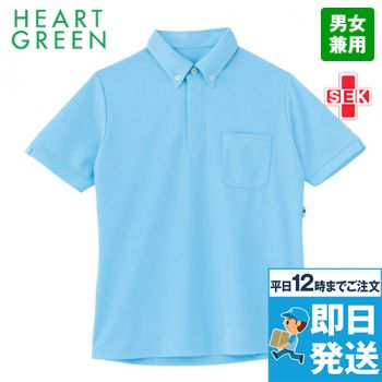 HM2189 ハートグリーン 半袖プルオーバー(男女兼用)