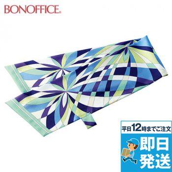 BA9123 BONMAX フレッシュな色使いで爽やかな雰囲気のループ付きスカーフ