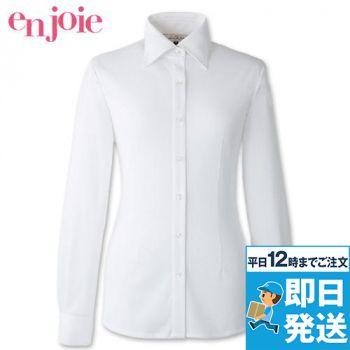 en joie(アンジョア) 01165 シワになりにくくストレッチで透け防止の長袖ニットシャツ 93-01165